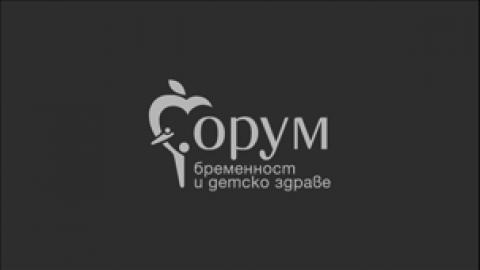 Forum_bremennost